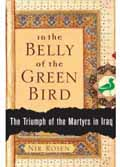 In the belly of the green bird book